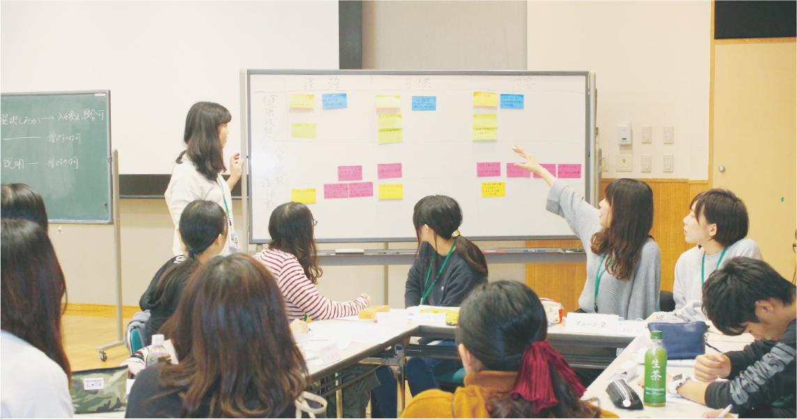 高度な連携能力を身につける多職種連携教育