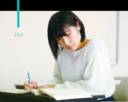 国家試験(1月~3月)
