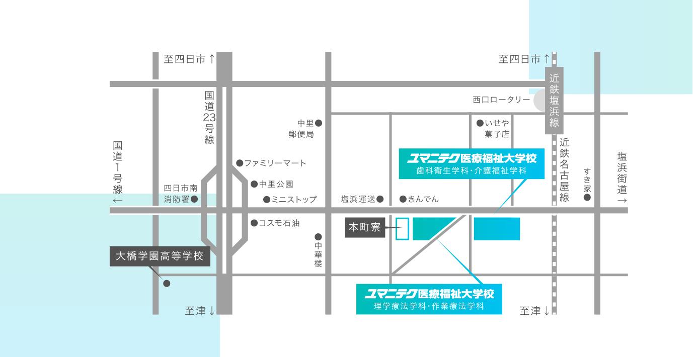 ユマニテク医療福祉大学校の周辺地図